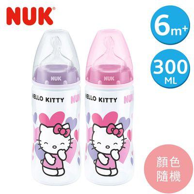 Hello Kitty寬口徑PP奶瓶-附2號中圓洞矽膠奶嘴6m+-顏色隨機出貨-300ml