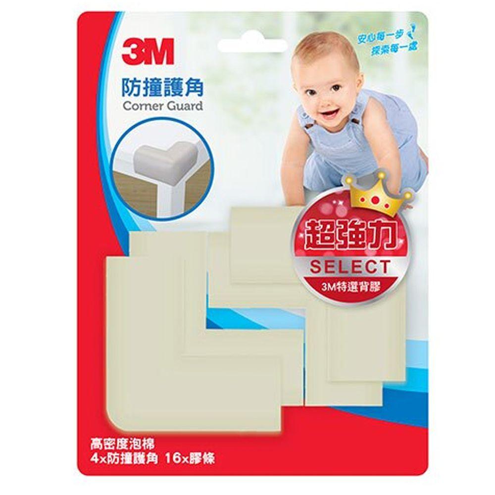 3M - 兒童安全防撞護角/桌角護墊-米白 (7x7x3cm)
