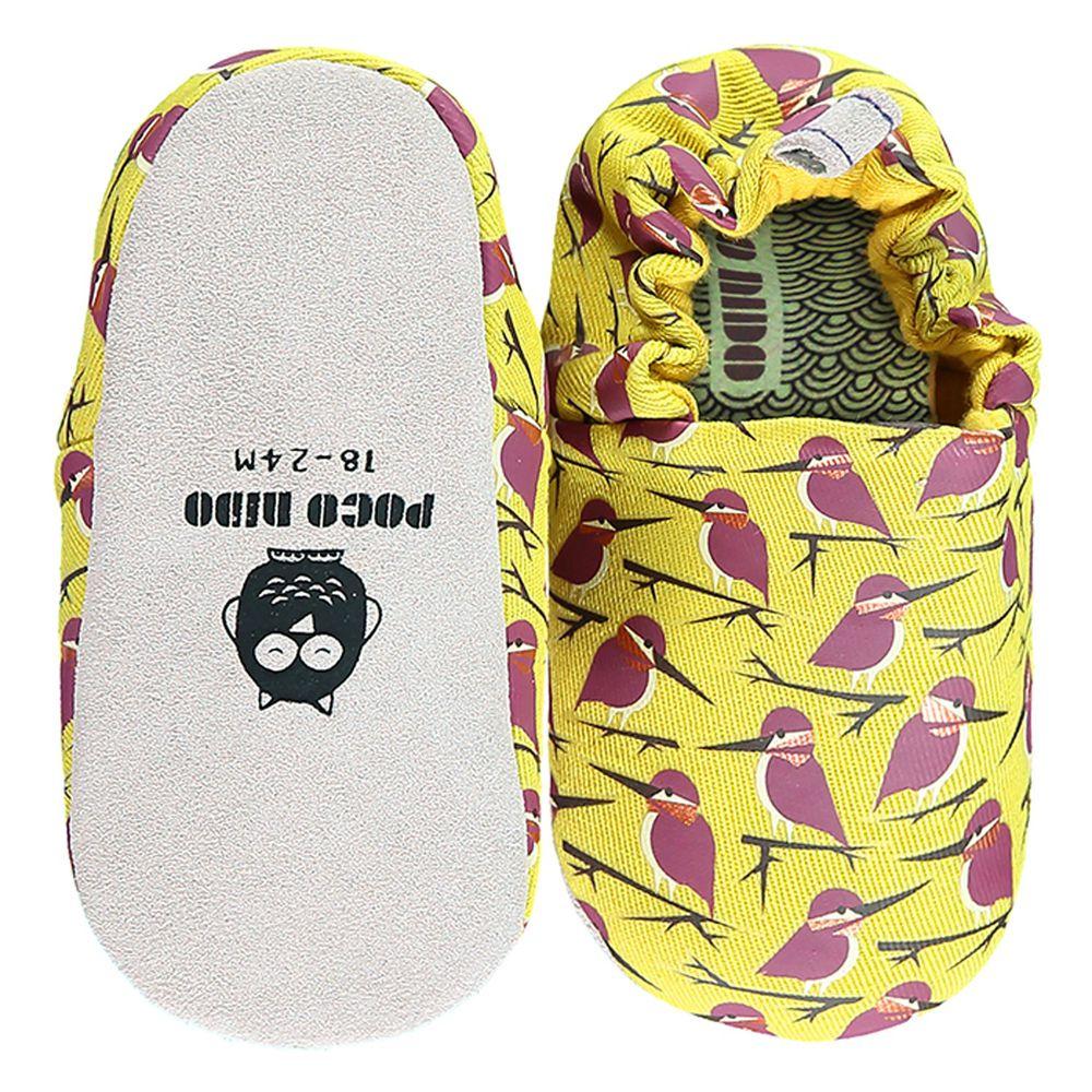 英國 Poconido - 寶寶手工鞋/學步鞋-金黃翡翠鳥