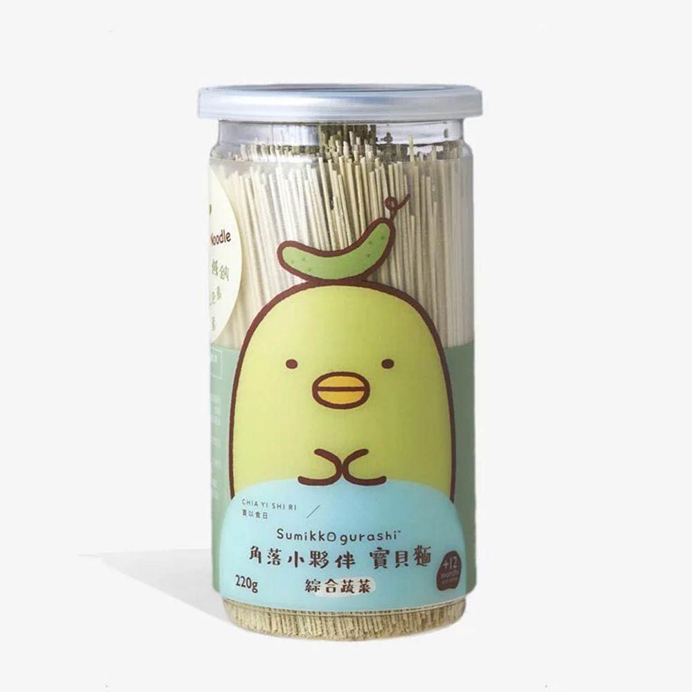 賈以食日 - 角落小夥伴 寶貝麵(綜合蔬菜)-淨重:220公克
