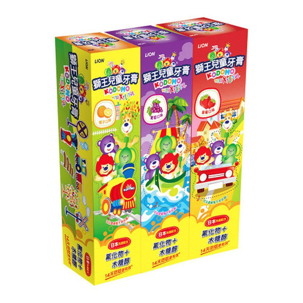 日本 LION - 獅王兒童牙膏-草莓/葡萄/橘子各1入-45g*3入