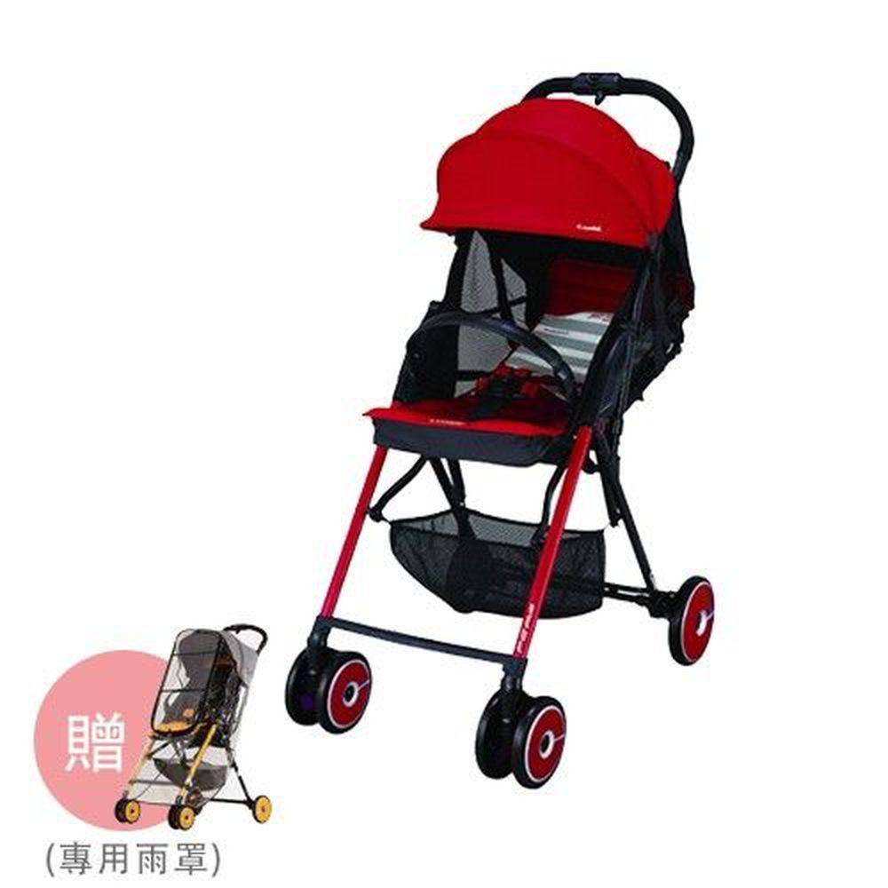 日本 Combi - F2plus AF 超輕靚單向嬰兒手推車-下雨不愁組-搖滾紅-送專用雨罩x1