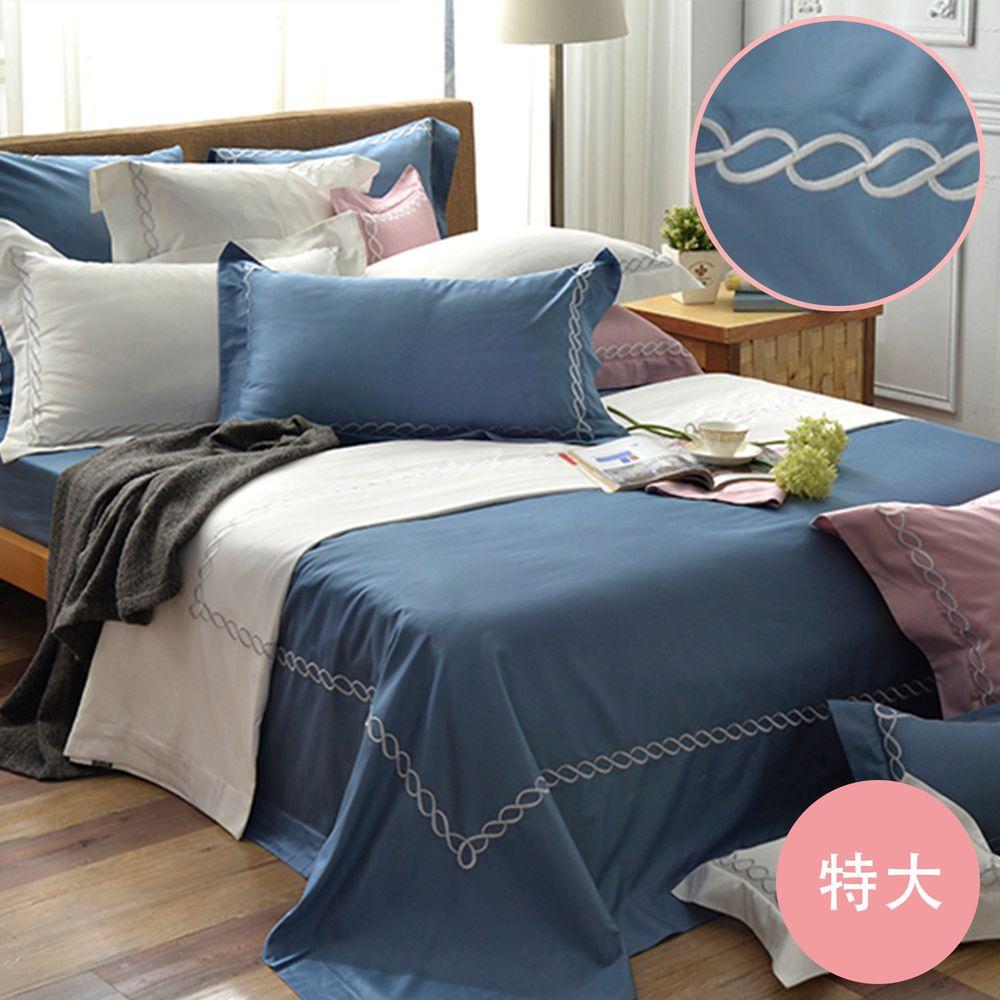 格蕾寢飾 Great Living - 長絨細棉刺繡四件式被套床包組-《典雅風範-紳士藍》 (特大)