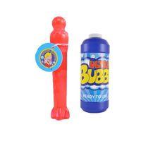 滿額1098元送『可觸摸泡泡珍寶瓶+超級泡泡水32oz』 X 1