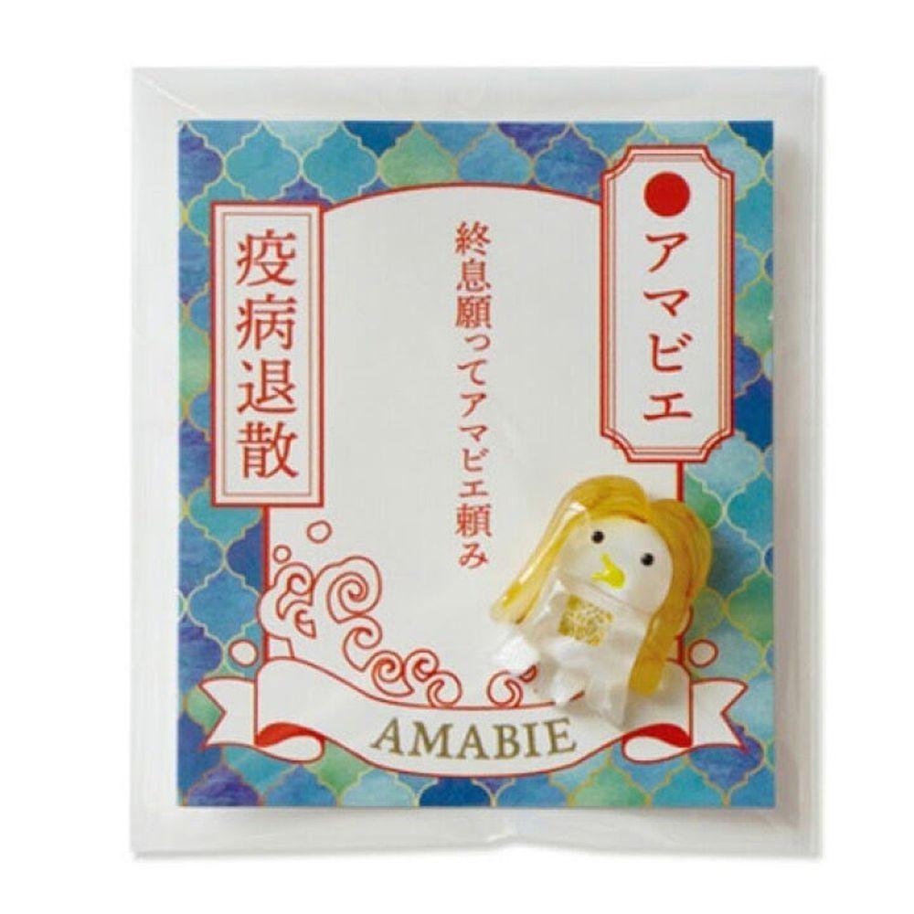 日本京都 - 財布金箔開運護身符/緣起物-阿瑪比埃(茶色) (疾病退散、守財) (紙卡6×5cm)