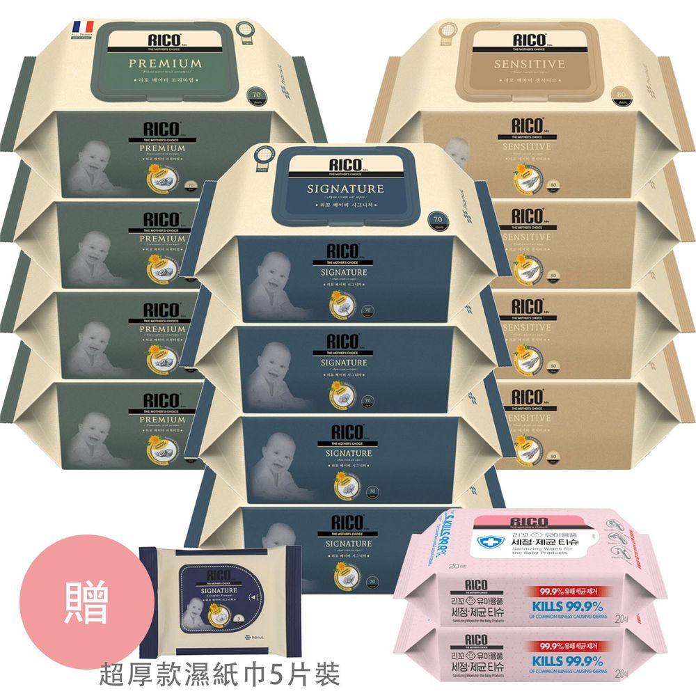 韓國RICO baby - 金盞花有機天然特厚款濕紙巾 ( 混合箱)-贈 5入隨身包-(12+2包20抽紙巾 組/箱)