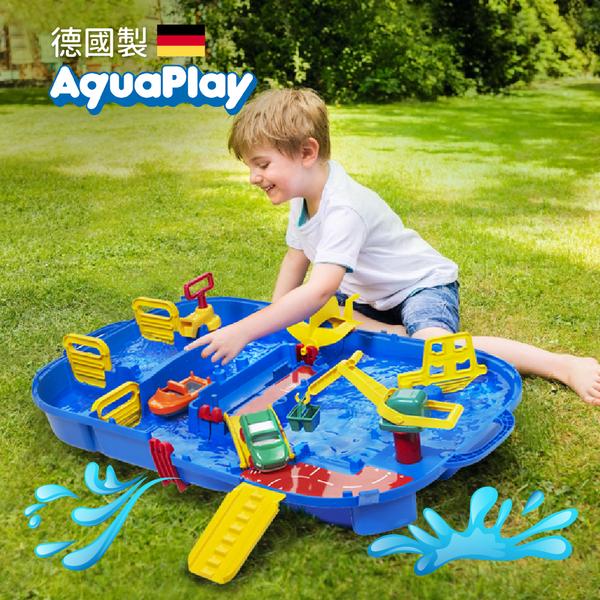 浴室就能玩!【德國製 Aquaplay】在家也有滑水道