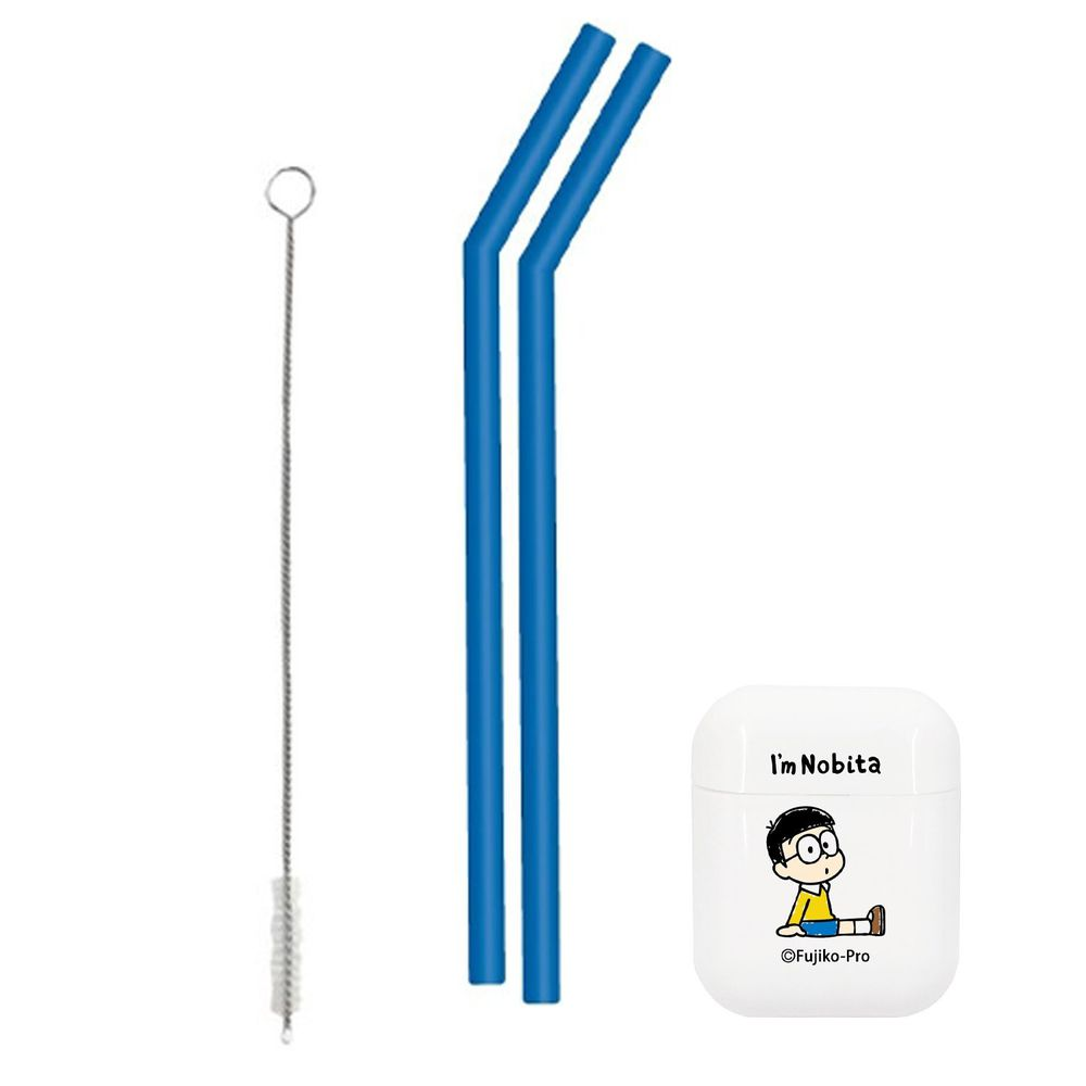 日本 Hashy - 便攜型矽膠吸管兩入組(附收納盒+清洗刷)-大雄 (直徑7mm*18.5cm)