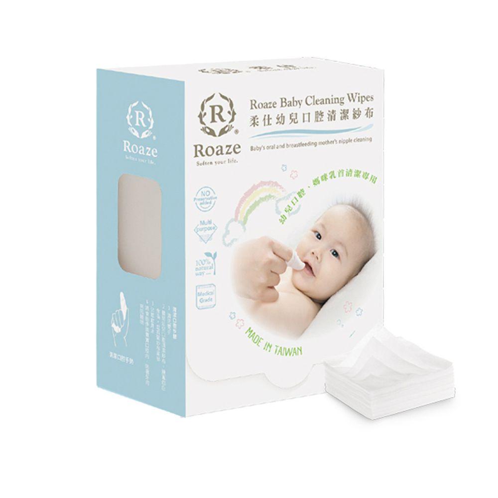 柔仕 - 清淨棉(清舌苔、乳首等使用)-180片/盒 (10x10cm)