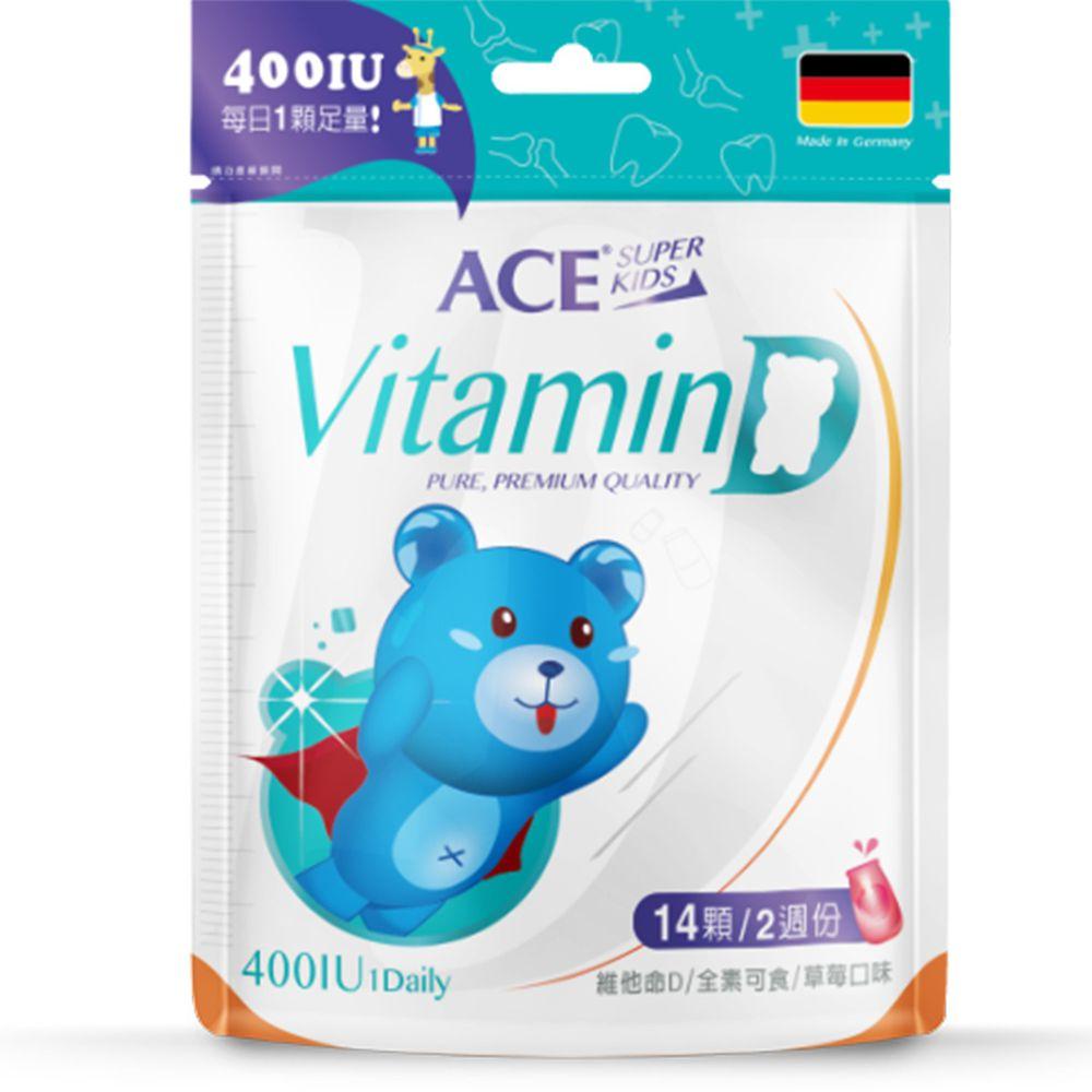 ACE - ACE SUPER KIDS 維他命D軟糖(14顆/袋)-42公克/袋