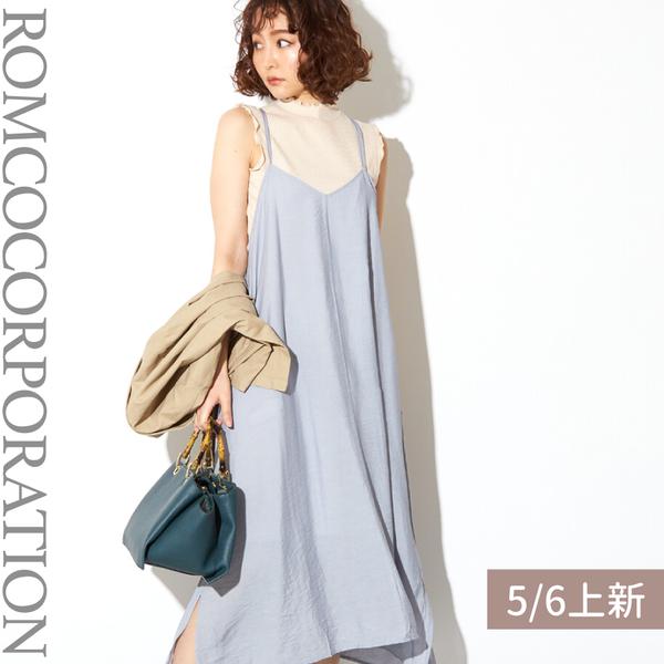 ✿ 日雜風時尚外套 / 細肩帶洋裝 ✿ #夏裝新品同步連線