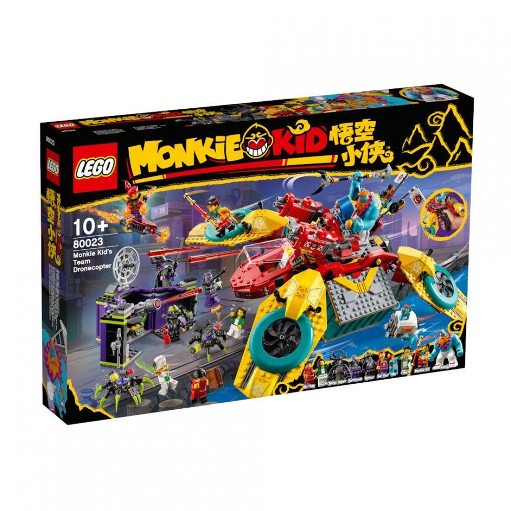 樂高 LEGO - 樂高積木 LEGO《 LT80023 》悟空小俠系列 - 悟空小俠戰隊飛行器-1462pcs