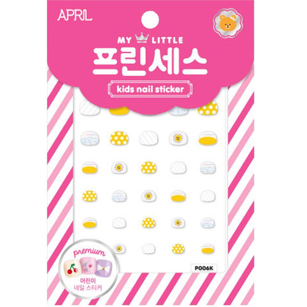 韓國 April - 兒童安全時尚指甲貼-微笑大使