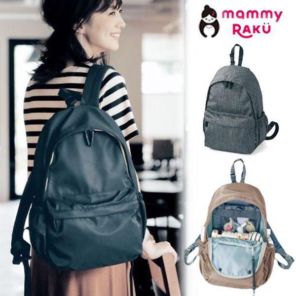 日本mammyRAKU 超強機能型媽媽後背包