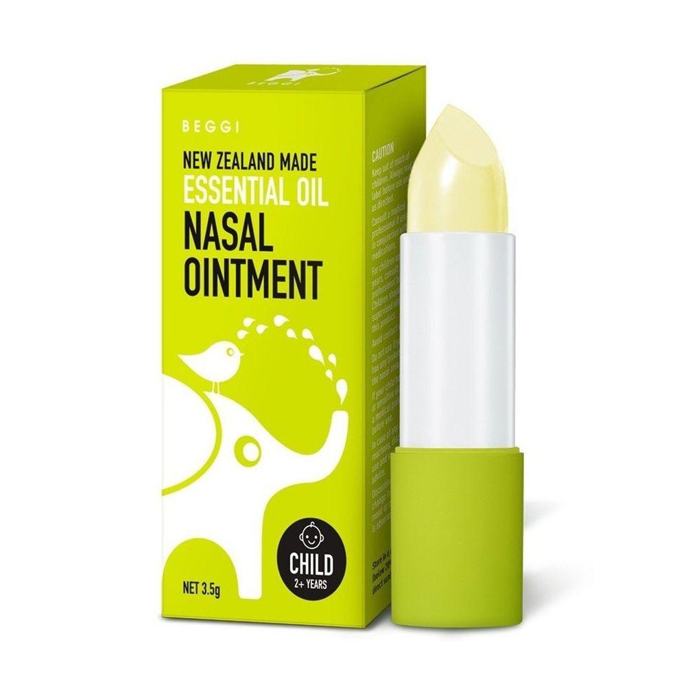 紐西蘭 BEGGI - 精油護鼻膏-兒童款-綠-3.5g