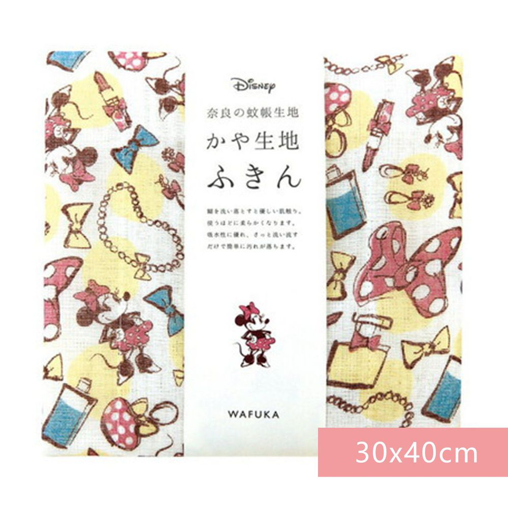 日本代購 - 【和布華】日本製奈良五重紗 方巾-米妮化妝品 (30x40cm)
