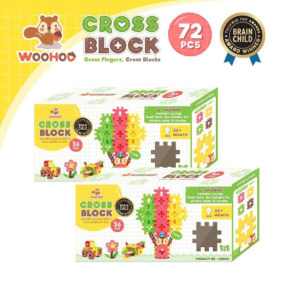 WOOHOO - CROSS BLOCK 心心積木 - 72pcs 【贈束口袋2入】