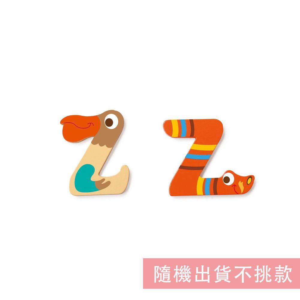 比利時 Scratch - 動物造型字母Z-隨機出貨不挑款
