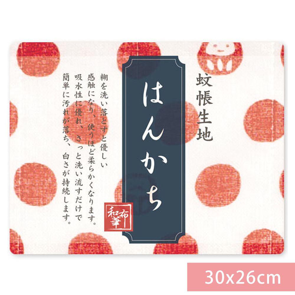 日本代購 - 【和布華】日本製奈良五重紗 手帕-達摩點點-紅 (30x26cm)