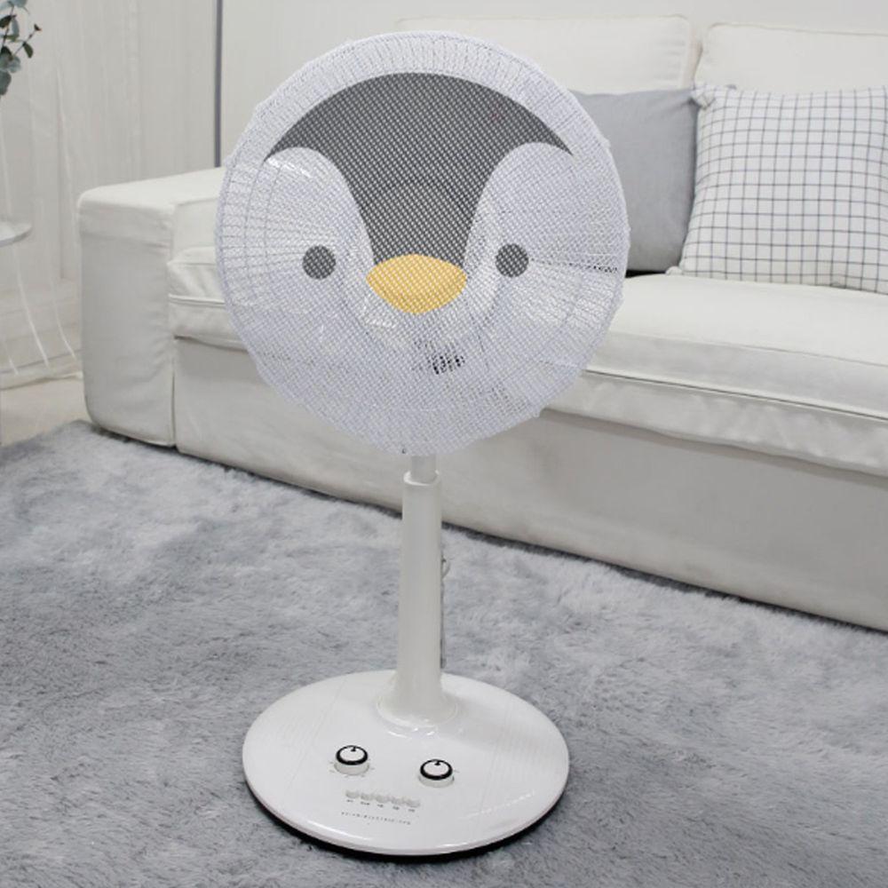 韓國 Bebe Deco - 電風扇安全網套-可愛企鵝