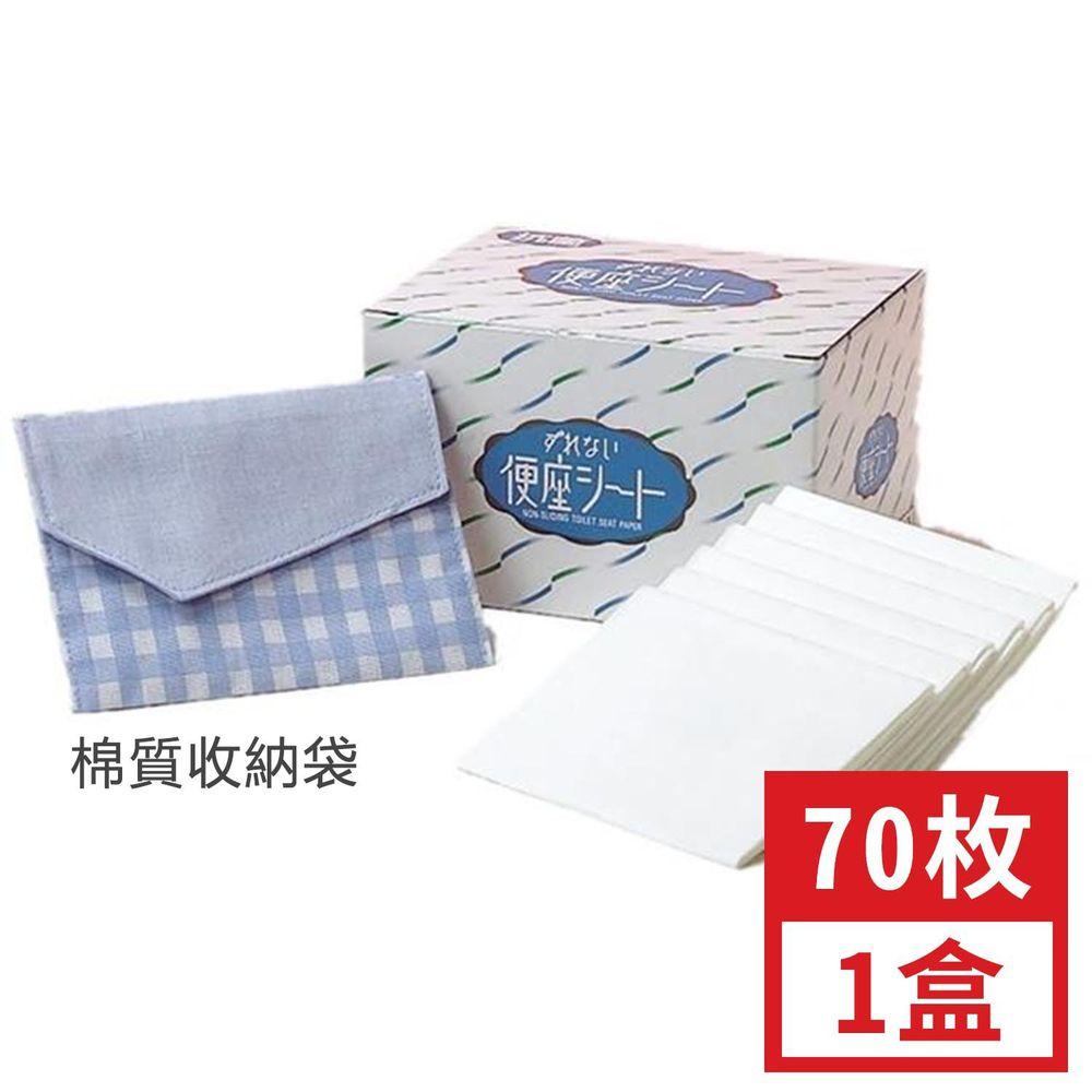 日本製黏貼式馬桶坐墊紙(內附贈隨身收納包) (38x43cm)-70枚/盒