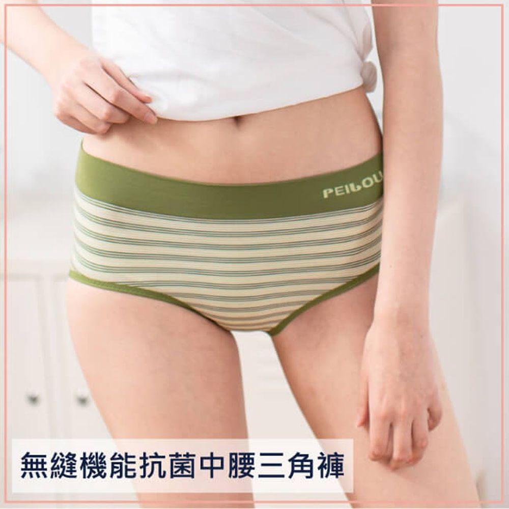 貝柔 Peilou - 機能抗菌無縫中腰女三角褲-抹綠 (Free)