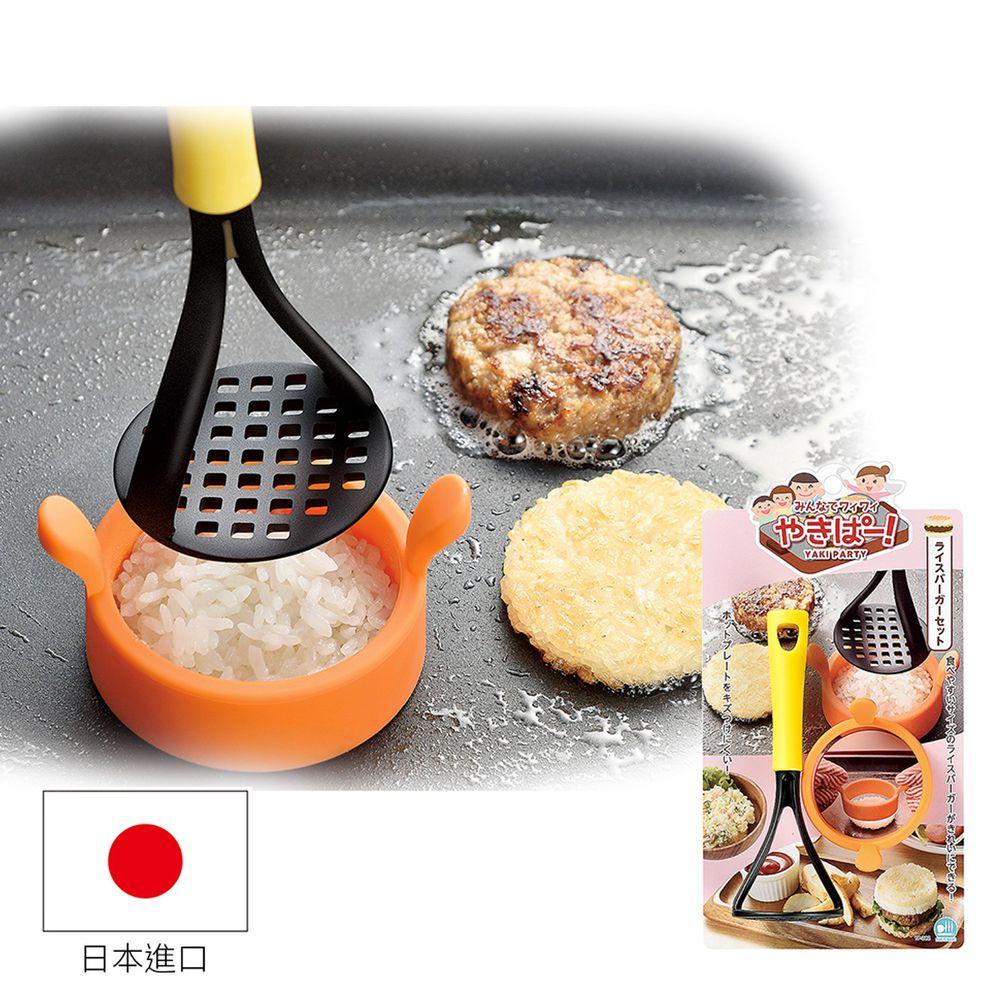 日本下村工業 Shimomura - 米漢堡製作耐熱模具套組YP-212