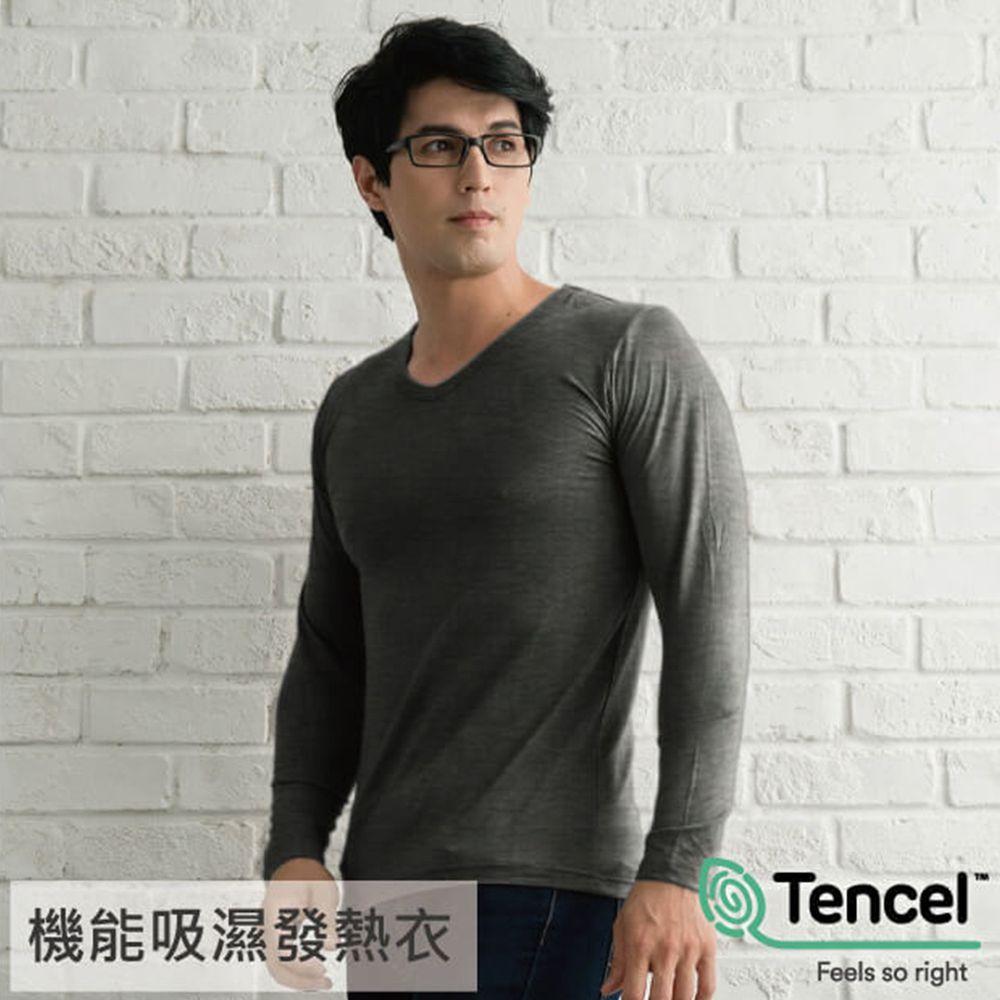 貝柔 Peilou - TENCEL日本吸濕發熱纖維保暖衣-男V領-麻灰