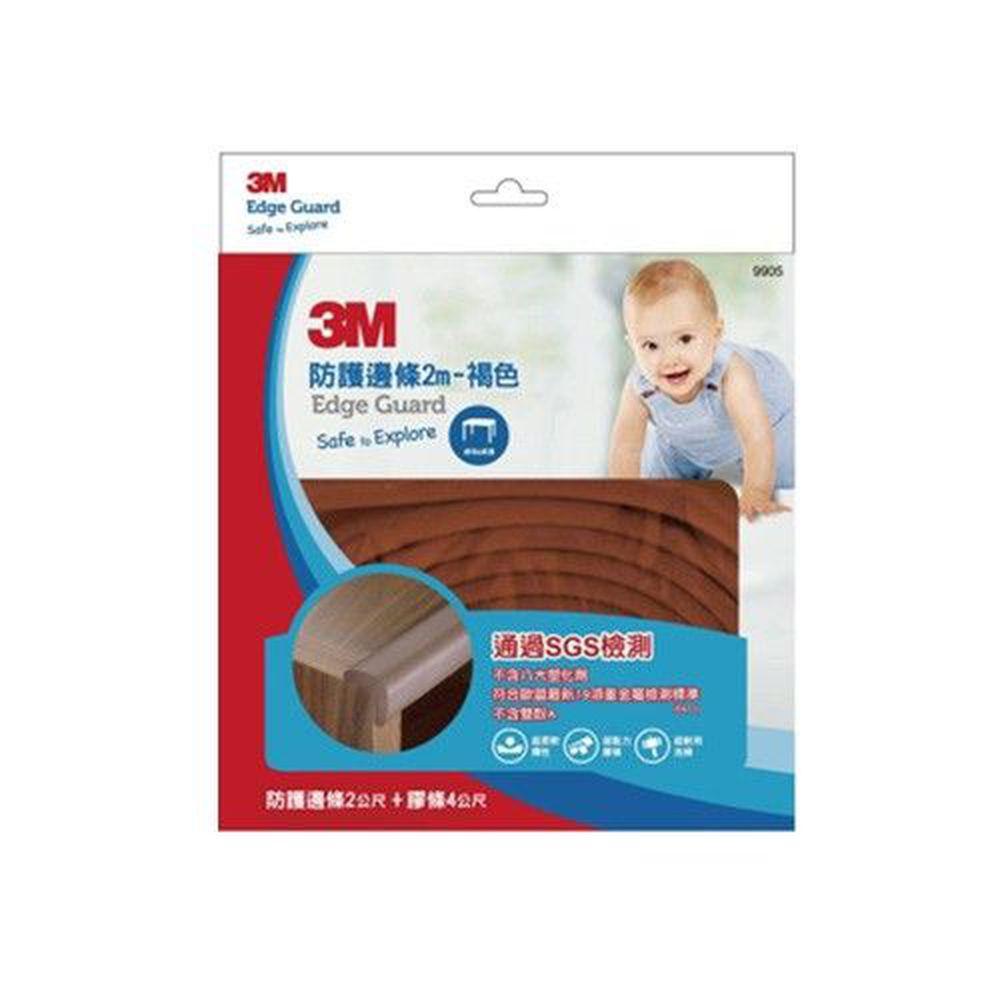 3M - 兒童安全防護/防撞邊條-褐色 (2M)