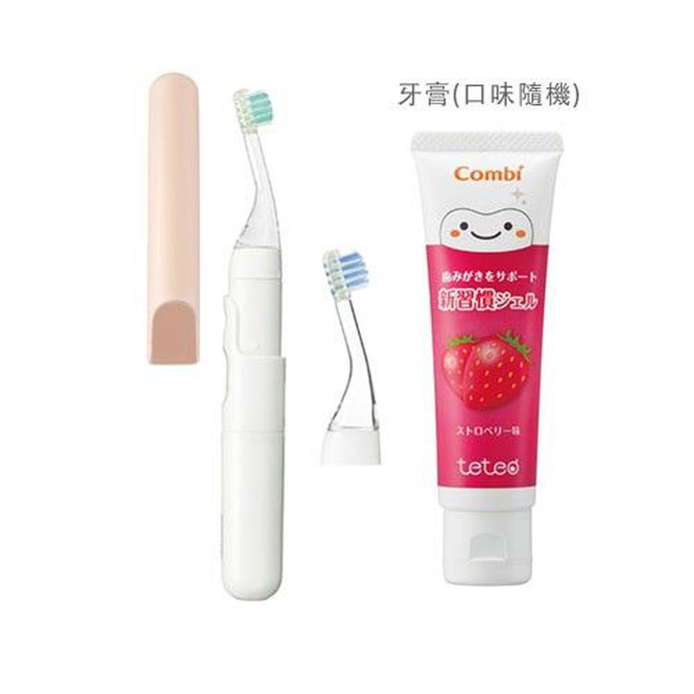 日本 Combi - teteo 幼童電動牙刷-香檳粉 (6個月起)-電動牙刷-香檳粉x1(內含替換刷頭x1)+含氟牙膏(口味隨機)x1(含氟量500ppm)