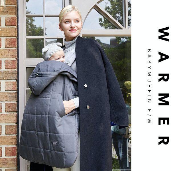 韓國 Baby Muffin 防風×保暖背巾罩、嬰兒推車罩