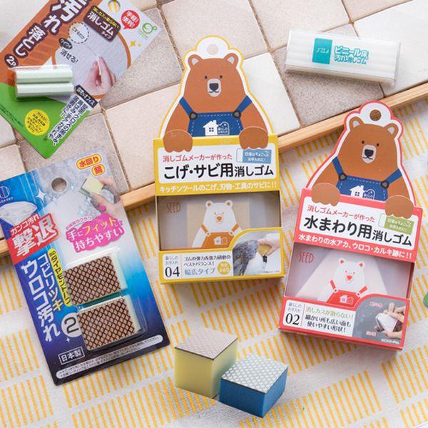 日本 居家神奇橡皮擦 頑垢研磨清潔劑
