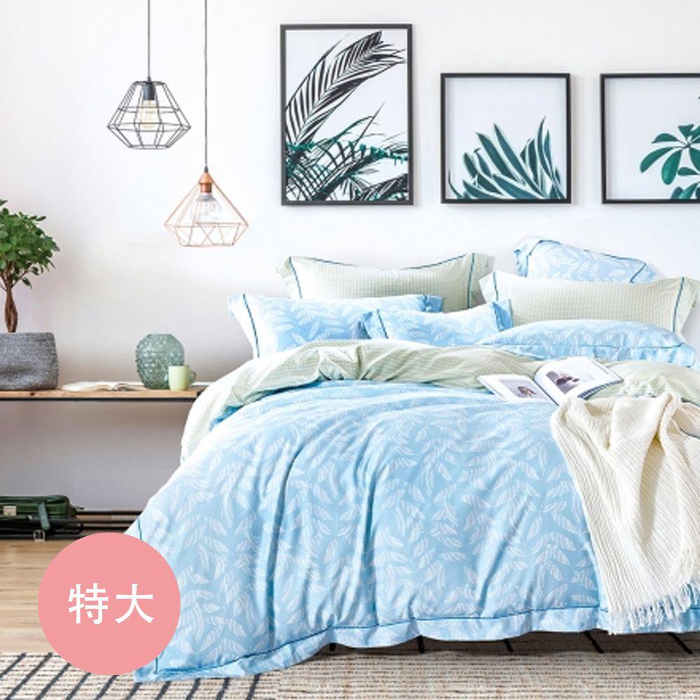 PureOne - 吸濕排汗天絲-桑竹-特大四件式床包鋪棉被套組