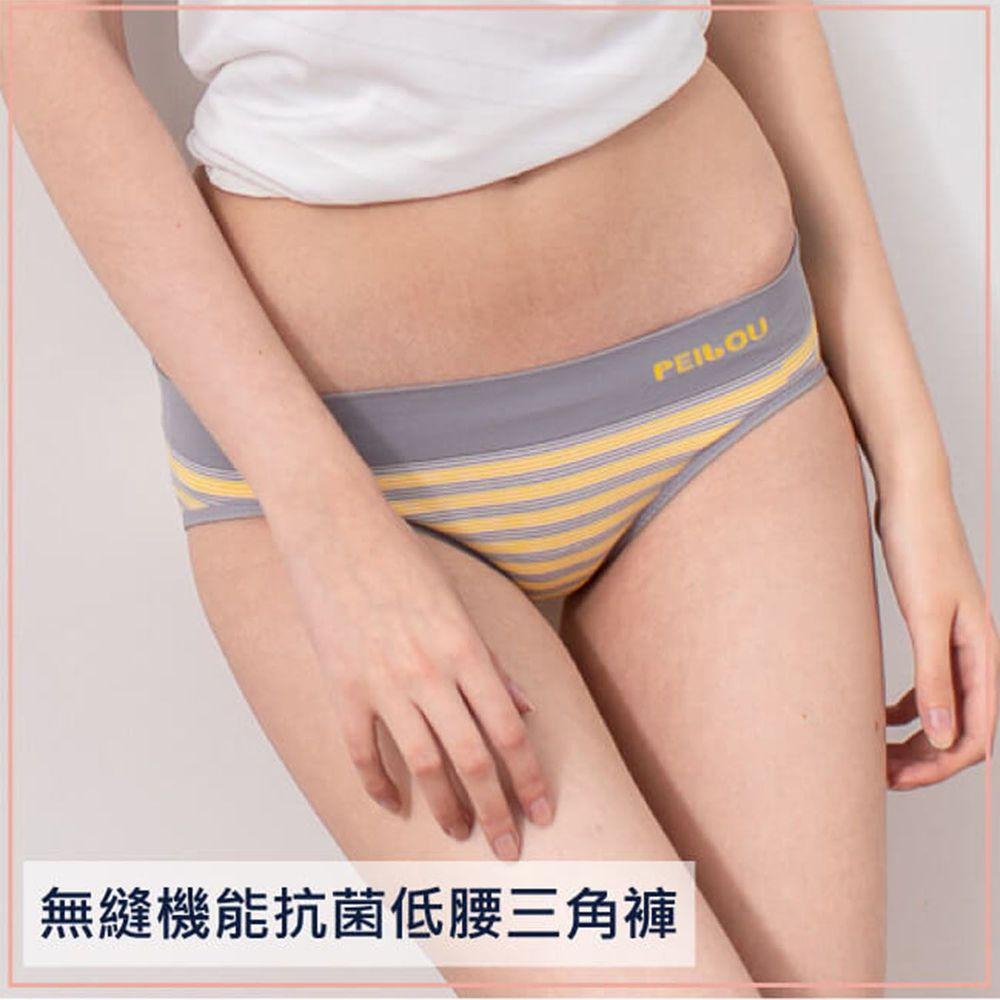 貝柔 Peilou - 機能抗菌無縫低腰女三角褲-灰黃 (Free)