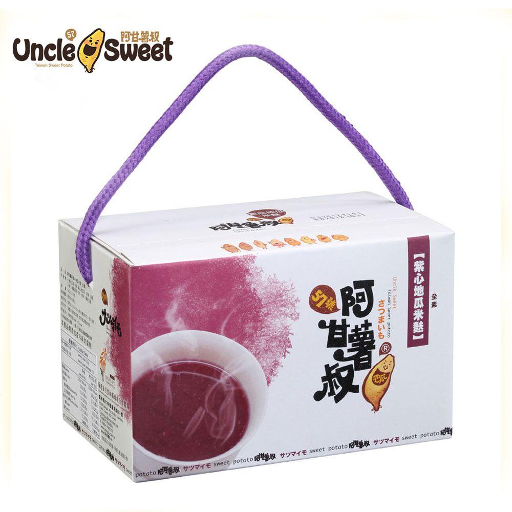 阿甘薯叔 - 阿甘薯叔-紫心地瓜米麩-全素-30g*10包*1盒