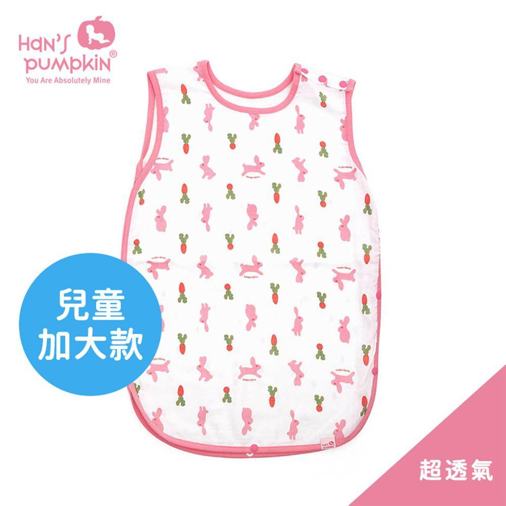 Han's Pumpkin - 夏季型大童純棉二層紗防踢被(5~8歲)-兔兔愛蘿蔔
