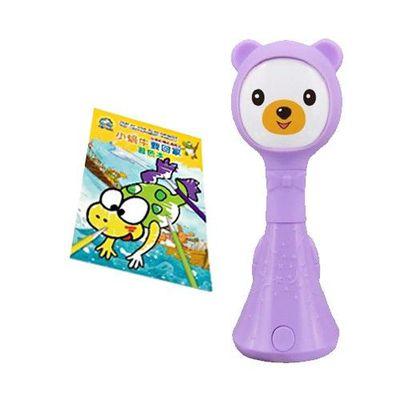小牛津小帽T熊安撫音樂搖鈴獨家超值組-小帽T熊安撫音樂搖鈴+小湯姆著色本-Baby粉紫