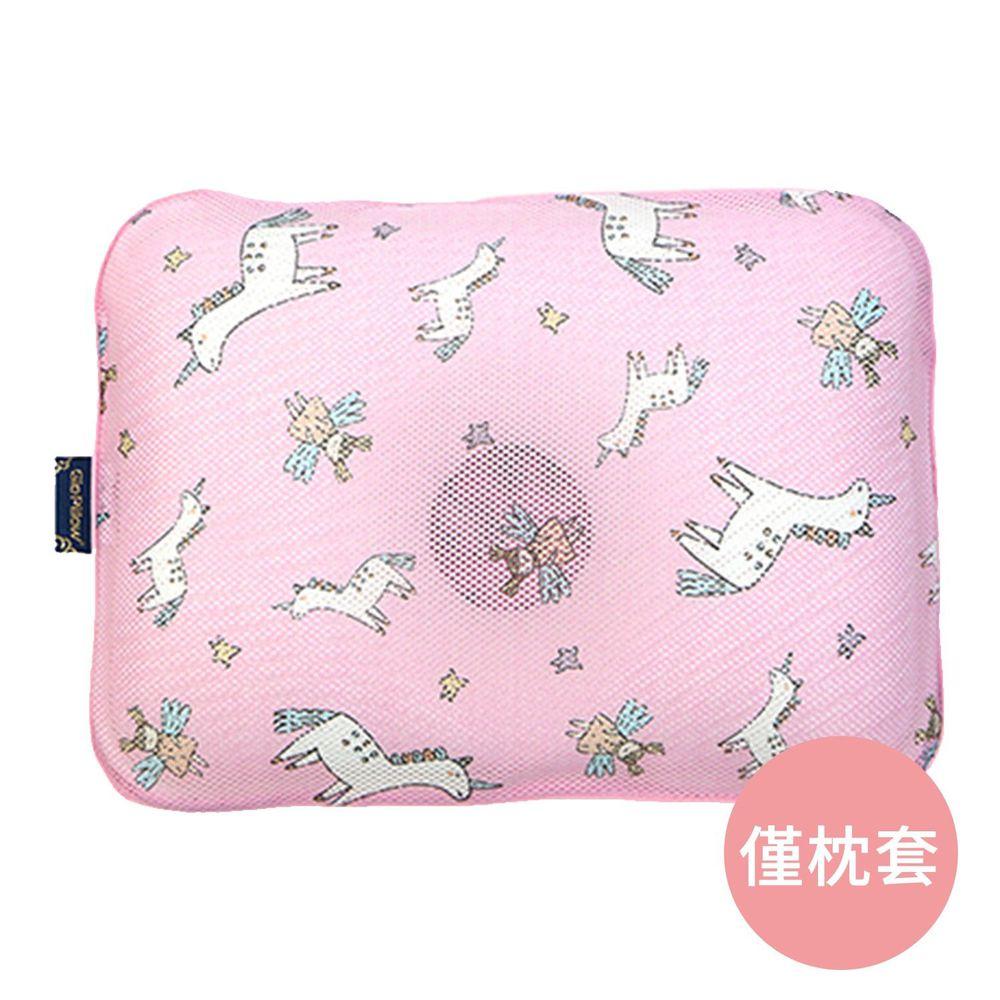 韓國 GIO Pillow - 專用排汗枕頭套-夢幻小馬