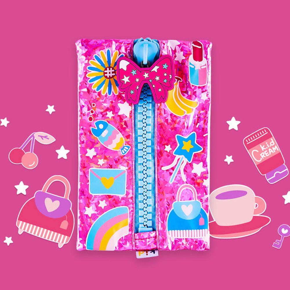 韓國 bigkid - 大拉鍊閃亮亮收納袋/鉛筆盒-粉紅 (24X14.5cm)