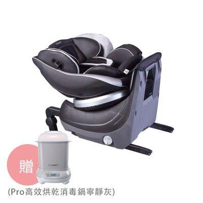 Neroom ISOFIX 旋轉式 嬰幼童專用汽車安全座椅-買贈微電腦高效烘乾消毒鍋-寧靜灰(市價值NT$3800)-公爵黑-新生兒0歲起~4歲(18kg以下)
