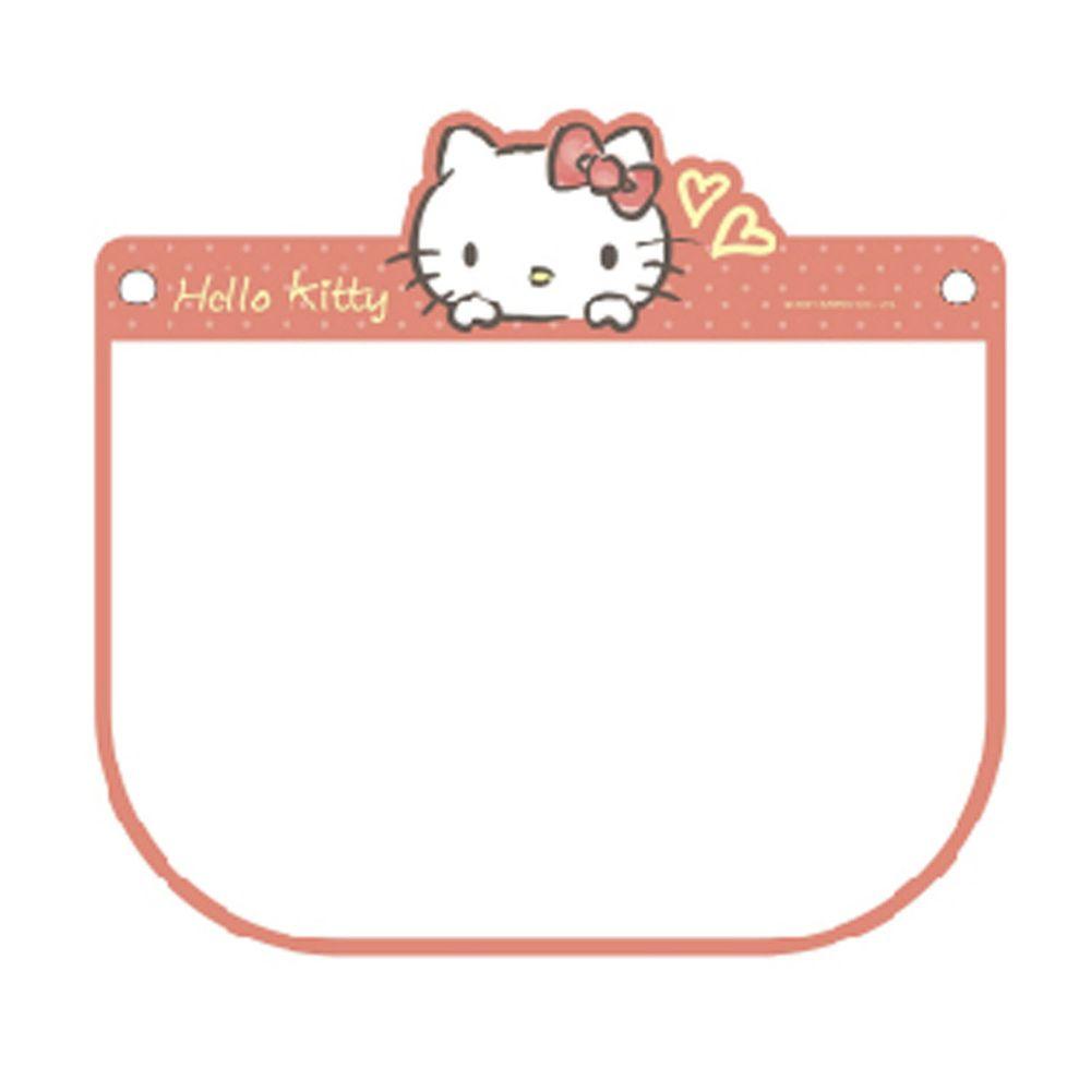 Hong Man - 三麗鷗正版授權兒童防護面罩-Hello Kitty-20x26cm