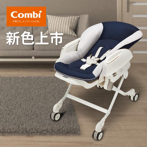 日本 Combi 安撫餐搖椅 指定款再贈蚊帳!