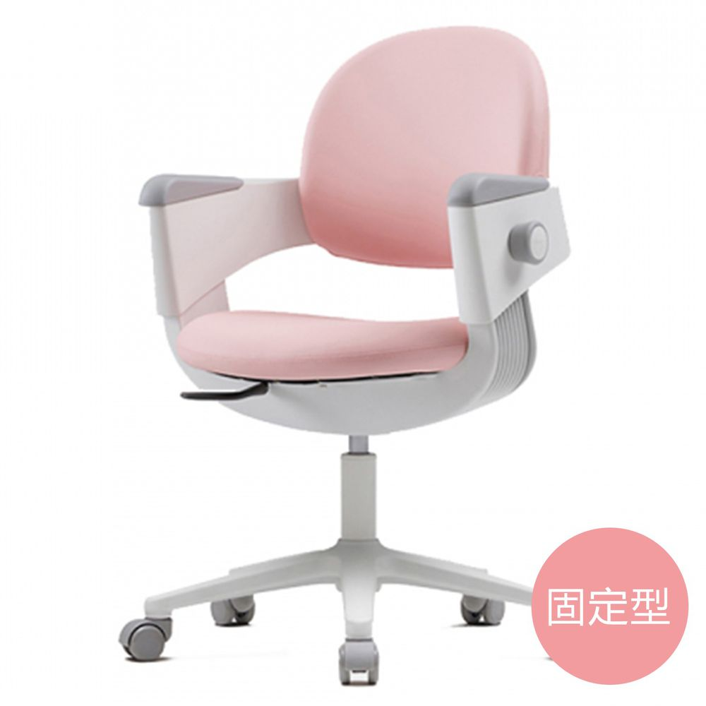 iloom怡倫家居 - Ringo-i (一秒收心-固定型) 專注學習兒童成長椅/兒童椅-輕柔甜粉