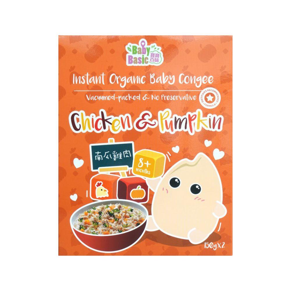 香港寶寶百味 - 即食米米粥 (一盒2入)  (8+)-南瓜雞肉-150g/入