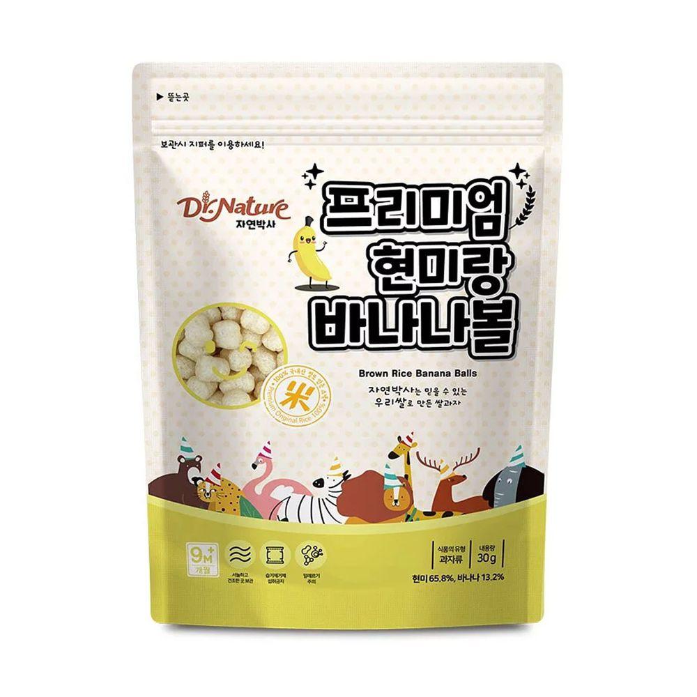 Dr.Nature米博士 - 動物嘉年華 香蕉球球餅-30g-9M+