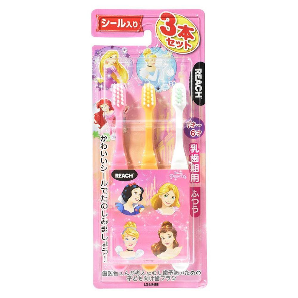 日本 REACH 麗奇 - 迪士尼公主幼兒牙刷3支入-1~6歲