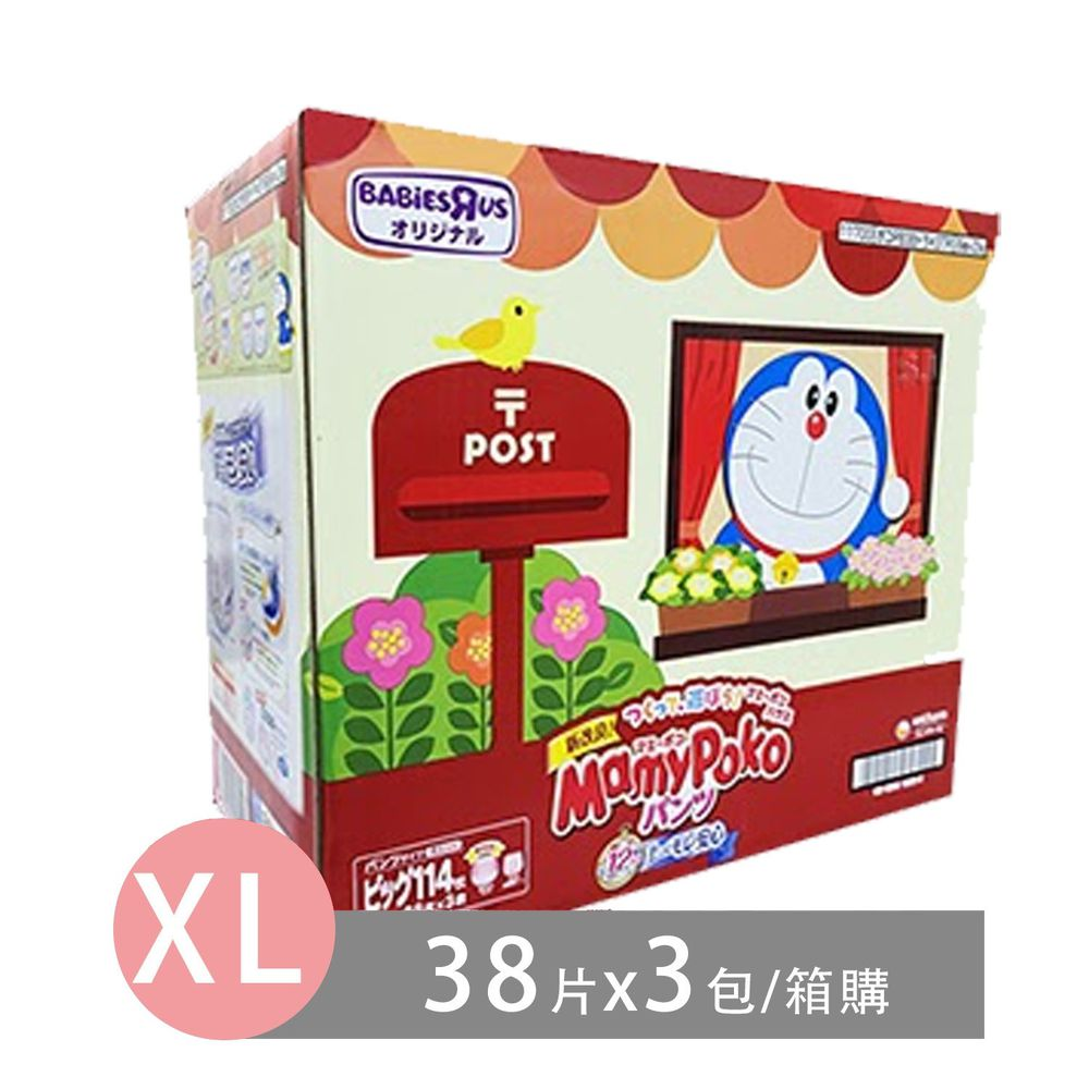 MAMYPOKO - 日本境內滿意寶寶紅哆啦a夢彩盒尿布-褲型-彩盒裝 (XL [12-22 kg])-38片x3包/箱