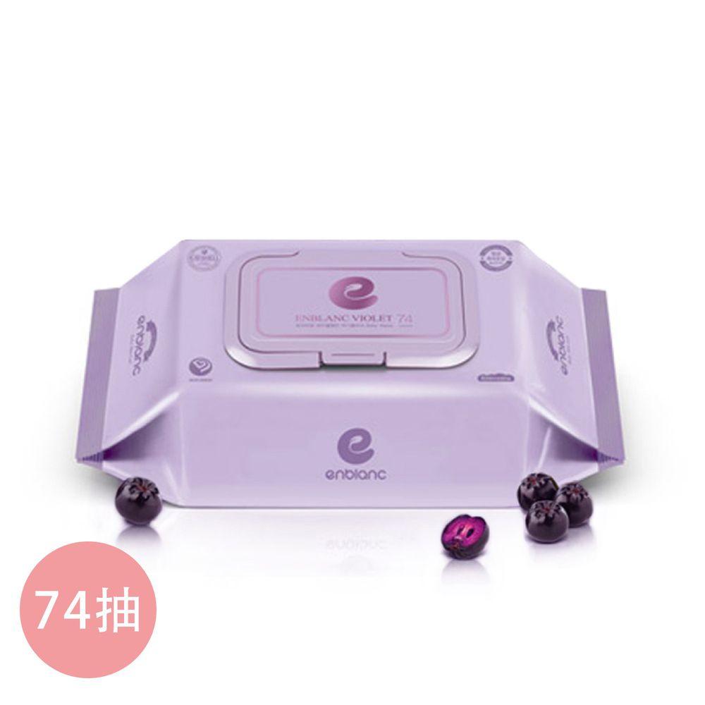 韓國 ENBLANC - 銀離子抗菌|輕厚野櫻莓|極柔純水有蓋濕紙巾|74抽-有蓋大包-淺紫色-單包