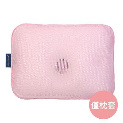 專用排汗枕頭套-粉色