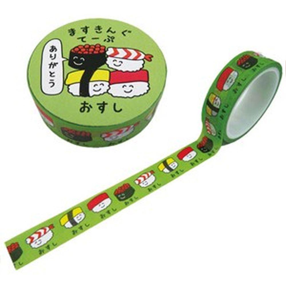 日本 OKUTANI - 童趣日文插畫紙膠帶-壽司-綠 (寬1.5cm*5m)
